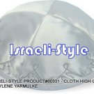 00331- LOT OF 10, HIGH QUALITY TERYLENE  KIPA / KIPPAH / YARMULKE / YAMAKA / KIPPA