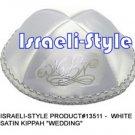 "13511- LOT OF 10,  WHITE SATIN KIPPAH ""WEDDING"" KIPA  / YARMULKE / YAMAKA / KIPPA"