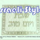 60972 - SHABBAT CLOTH TABLECLOTH, SILVER RECTANGLE DECORATION, 280*140