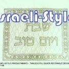 60972 - SHABBAT CLOTH TABLECLOTH, SILVER RECTANGLE DECORATION, 280*140