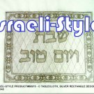 60973 -SHABBAT CLOTH TABLECLOTH, SILVER RECTANGLE DECORATION, 350*140