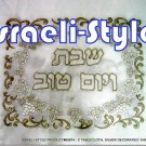60974 - SHABBAT CLOTH TABLECLOTH, SILVER DECORATED- VINE 220*140
