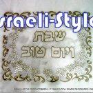 60974 - SHABBAT CLOTH TABLECLOTH, SILVER DECORATED- VINE 220*140