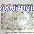 60976 - C TABLECLOTH, SILVER DECORATED- VINE 350*140