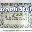 60978 - SHABAT CLOTH TABLECLOTH, SILVER& WHITE DECORATION, 280*140