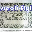 60979 - SHABAT CLOTH TABLECLOTH, SILVER& WHITE DECORATION, 350*140