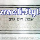 61219 - SHABBAT CLOTH TABLECLOTH, SILVER& DECORATION, 350*140