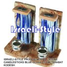 "70545 - STONE CANDLESTICKS BLUE GLASS 12 CM, ""SHABAT KODESH"""