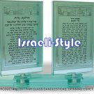 84728 - PAIR GLASS CANDLESTICKS, SPINNING ESHET CHAIL + CANDLE LIGHT.
