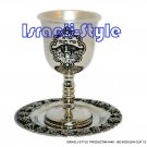 41440 - SILVER PLATED KIDUSH CUP 12 CM/ judaica gift from israel