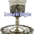 41518 - NICKEL KIDDUSH CUP 12. 5 CM: WAVE/ judaica gift from israel