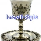 41520 - NICKEL KIDDUSH CUP 12. 5 CM: DIAMONDS/ judaica gift from israel