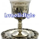 41522 - NICKEL KIDUSH CUP 12. 5 CM: FLOWER/ judaica gift from israel