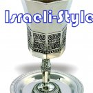 """41533 - SILVER PLATED """"THE BIBLE RIVERS"""" LEG KIDDUSH CUP + PLATE/ judaica gift from israel"""