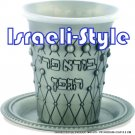 41575 - PEWTER KIDUSH CUP 8.5 CM: RHOMBUS NO LEG/ judaica gift from israel