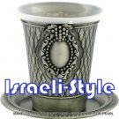 41581 - PEWTER KIDDUSH CUP, PEARL- NO STEM/ judaica gift from israel