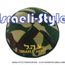 IDF Israeli Army Jewish Kippah Kipa Kippa Zahal