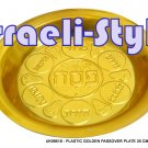 09518 - SET OF 12 PCS PLASTIC GOLDEN PASSOVER PLATE 20 CM  pesach/passover- judaica gift from israel