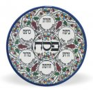 09742 - CERAMIC ARMENIAN PASSOVER SEDER PLATE 27 CM  pesach/passover- judaica  from israel