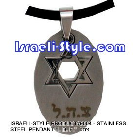 """9004 - STAINLESS STEEL PENDANT """"I. D. F. """" MAGEN DAVID 1. 5 CM judaica from israel"""