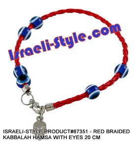 87351- SET OF 10PCS RED BRAIDED KABBALAH HAMSA WITH EYES 20 CM judaica GIFT from Israel.