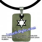 "9261 - STAINLESS STEEL PENDANT ""SHMA ISRAEL"" MAGEN DAVIV RUBBER , JUDAICA GIFT FROM ISRAEL"