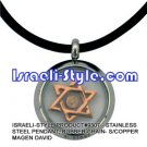 9307 - STAINLESS STEEL PENDANT, RUBBER CHAIN- S/COPPER MAGEN DAVID , JUDAICA GIFT FROM ISRAEL