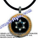 9317 - STAINLESS STEEL PENDANT, RUBBER CHAIN- G/S MAGEN DAVID, JUDAICA GIFT FROM ISRAEL