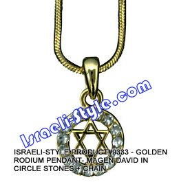 9333 - GOLDEN RHODIUM PENDANT- MAGEN DAVID IN CIRCLE STONES + CHAIN, JUDAICA GIFT FROM ISRAEL