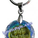 "9489 - RHODIUM PENDANT- COLORFUL STONE ""SHEMA ISRAEL"", JUDAICA GIFT FROM ISRAEL"