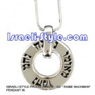 "9582 - BRASS "" RABBI NACHMAN"" PENDANT, JUDAICA GIFT FROM ISRAEL"