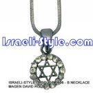 9606 - NECKLACE MAGEN DAVID ROUND, JUDAICA GIFT FROM ISRAEL