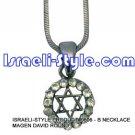 9606 - NECKLACE MAGEN DAVID ROUND, JUDAICA GIFT FROM ISRAEL