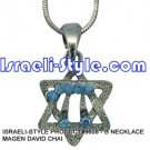 9608 - NECKLACE MAGEN DAVID CHAI, JUDAICA GIFT FROM ISRAEL