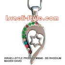 9646 - RHODIUM MAGEN DAVID WITH HEART, JUDAICA GIFT FROM ISRAEL