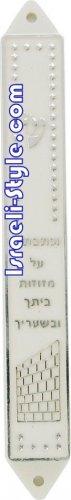 20040 - LOT OF 50 PCS PLASTIC SILVER MEZUZAH 10CM/MEZUZA