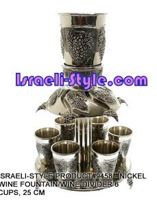 9458 - NICKEL WINE FOUNTAIN / WINE DIVIDER 6 CUPS, 25 CM, JUDAICA GIFT FROM ISRAEL