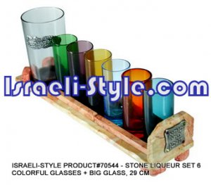 FREE SHIPPING! 70544- STONE/MARBLE LIQUEUR SET 6 COLORFUL GLASSES + BIG GLASS, 29CM