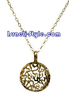 "FREE SHIPPING, ""SHEMA ISRAEL"" -9503- GOLDFILLED PENDANT 1.5 CM , INCLUDE CHAIN"