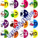"9041 - ""ALEPH-BET"" STICKERS jewish toys for kids children"