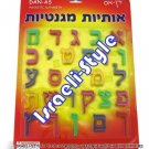 9280 - MAGNET ALEPH- BET LETTERS/ jewish toys for kids children