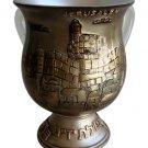 """86102 - CUP SILVER """"JERUSALEM"""" 17CM netilat yadaim"""