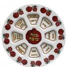 "87467-ROSH HASHANA PLATE ""POMEGRANATE"" 35 CM from israel- ROSH HASHANA GIFT"