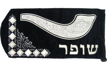 "60837 - VELVET BAG FOR SHOFAR ""JRUSALEM"" JUDAICA GIFT FROM ISRAEL"