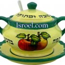 84942 -SHANA TOVA - CERAMIC GREEN HONEY DISH 9CM SPECIAL FOR ROSH HASHANA F/ISRAEL