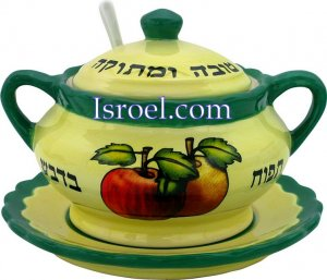 84942 -SHANA TOVA - CERAMIC GREEN HONEY DISH 9CM SPECIAL FOR ROSH HASHANA F/ISRAEL