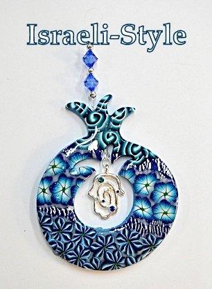 ROSH HASHANA POMEGRANATE GIFT- from israel- ROSH HASHANA jewish