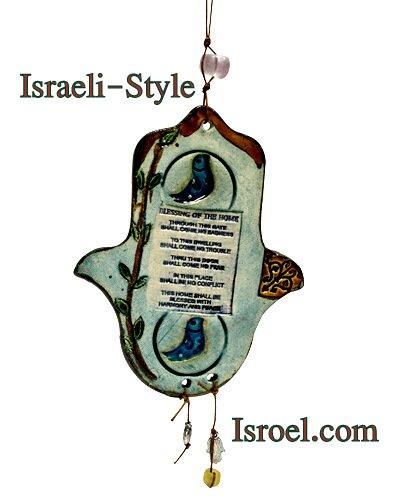 73987 - CERAMIC HAMSA, HEBREW HOME BLESSING 18CM CHAMSA GIFT FROM ISROEL.COM