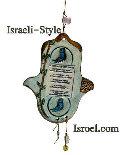 73988 - CERAMIC HAMSA, ENGLISH HOME BLESSING 18CM CHAMSA GIFT FROM ISROEL.COM