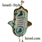 73988 - CERAMIC HAMSA, ENGLISH HOME BLESSING 18CM CHAMSA GIFT FROM ISROEL.COM
